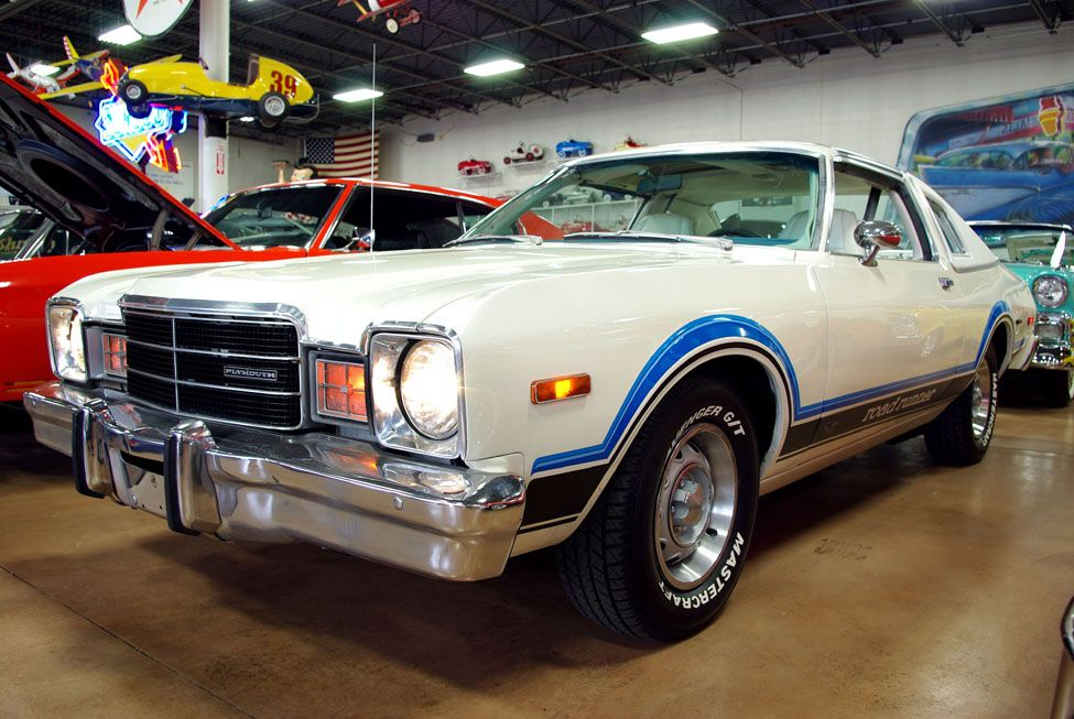 1977 Plymouth Volare | 1977 Plymouth Volare Road Runner For Sale ...