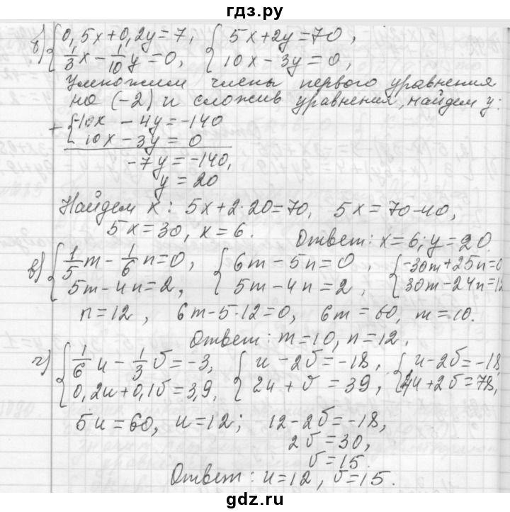 Решебник По Алгебре 7 Класс По Физике