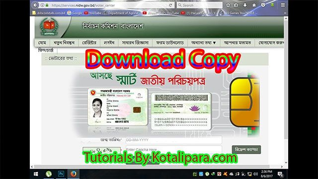 bangladesh national id card online copy download for nidw