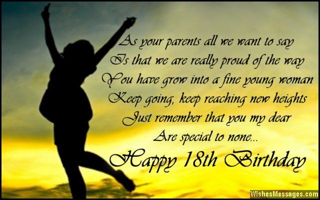 Image Result For My Daughter 18th Birthday Poems Father Birthday