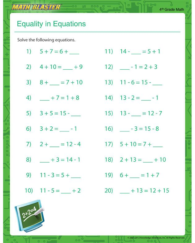 Equality In Equations Free Equation Worksheet For 4th Grade Printable Math Worksheets Free Printable Math Worksheets Math Worksheets