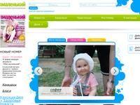 mmal.ru отзывы о сайте - миниатюра