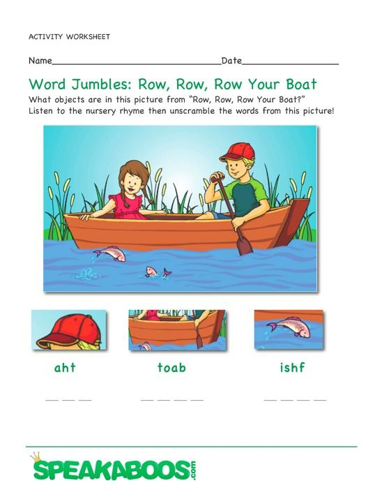 Word Jumble Row Row Row Your Boat Speakaboos Worksheets