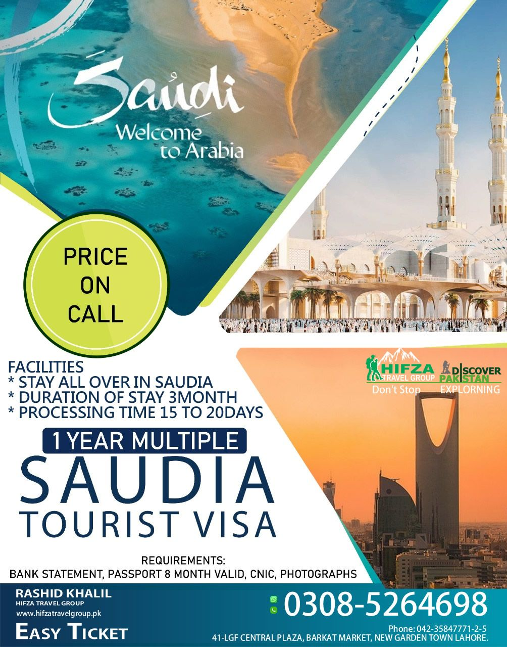 On The Off Chance That You Need To Apply For A Saudi Arabia Multi