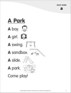 A Park Sight Word A Super Sight Words Poem Sight Words