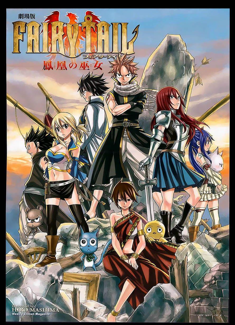 Fairy Tail 401 Th แฟร เทล ศ กจอมเวทอภ น หาร Fairy Tail Movie Fairy Tail Characters Watch Fairy Tail
