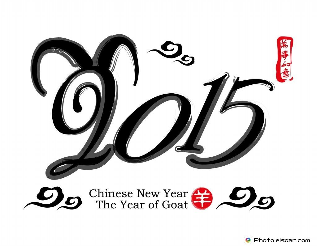 Creative Chinese New Year Greeting Card Ideas 2015 With