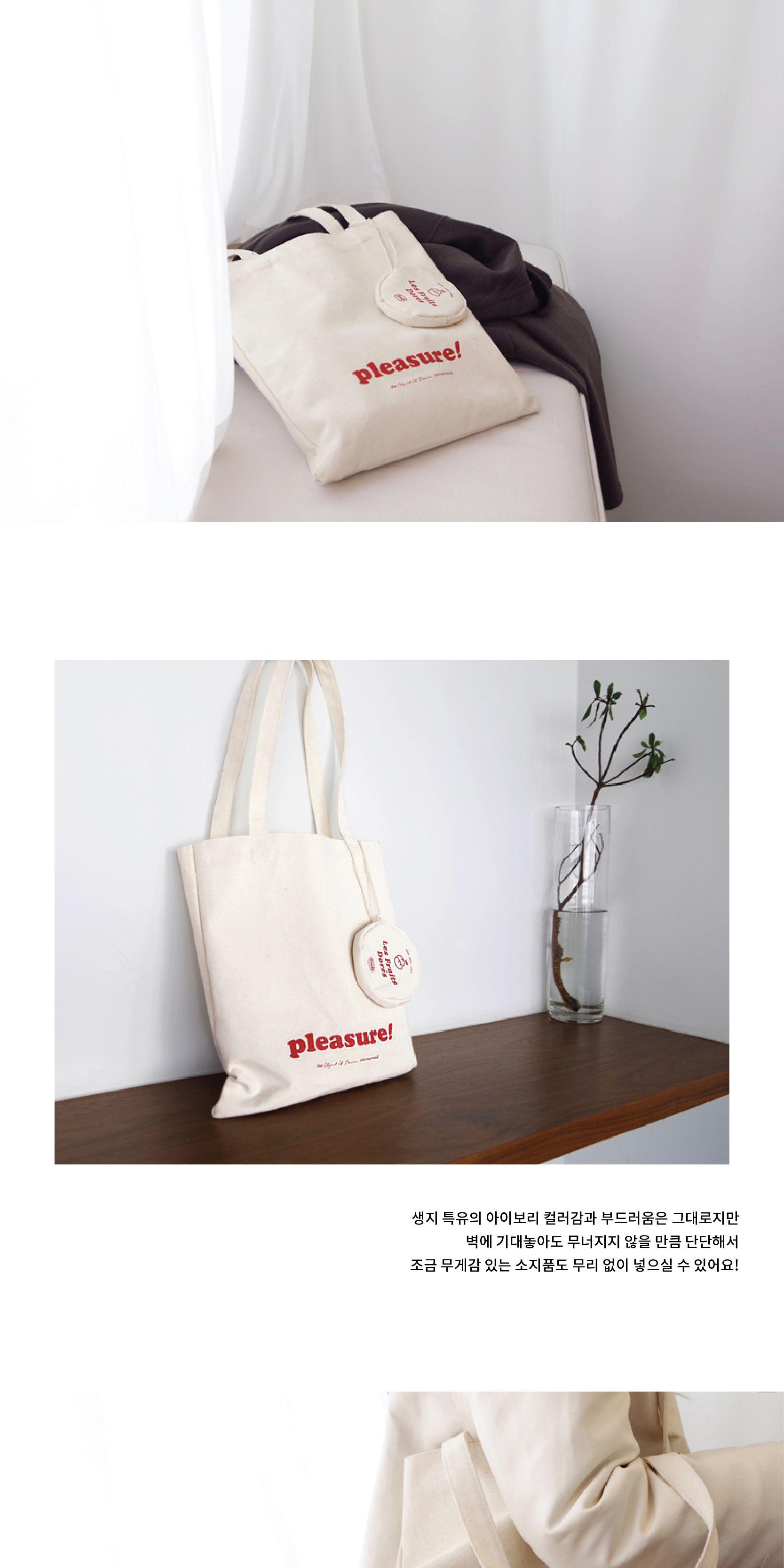 10x10 프룻 픜레져 백 fruits pleasure bag_ 휜우치 포함 캔버욤 백 토횸