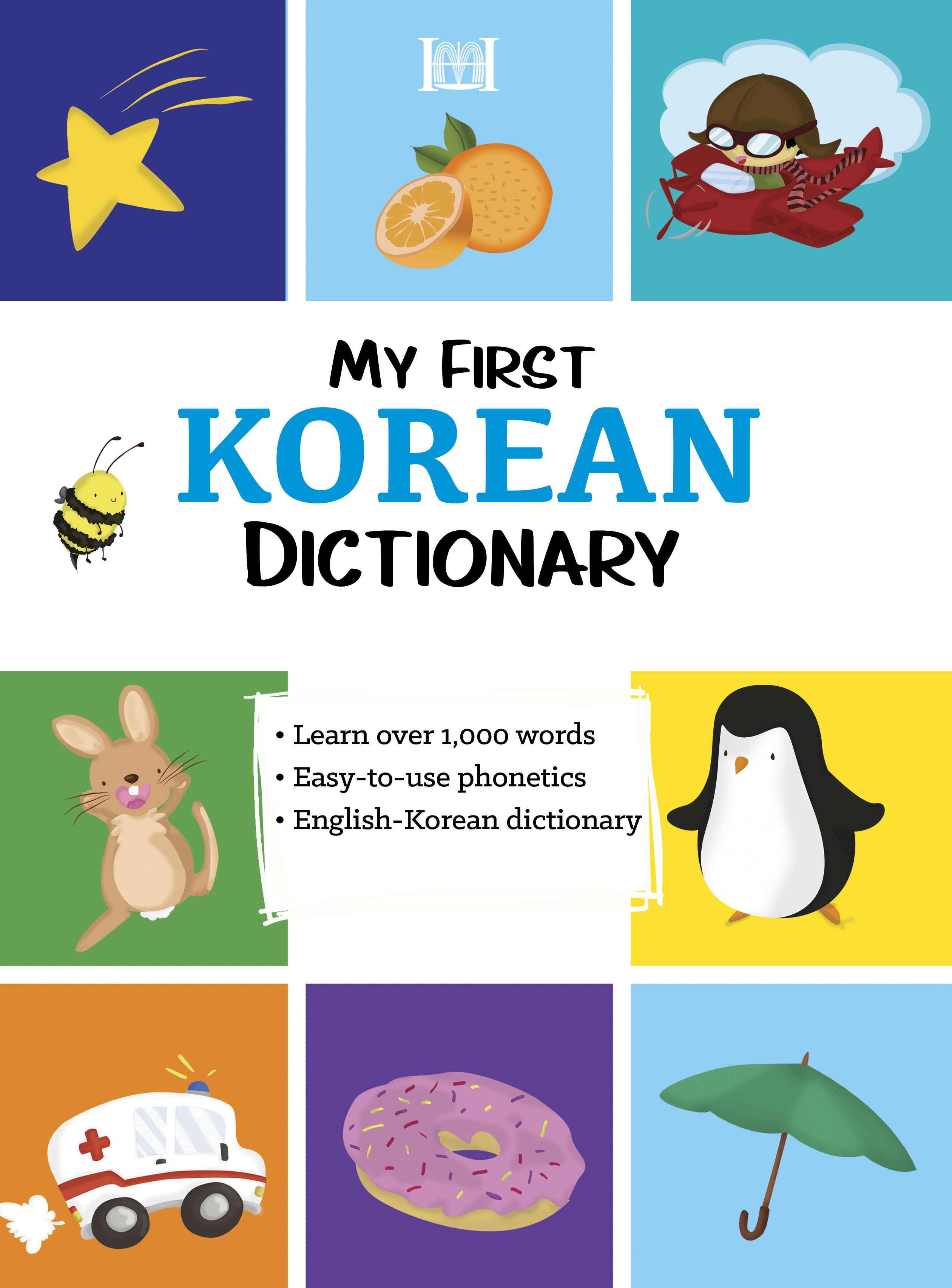 Kids Ages 5 And Up Can Learn Over 1 000 Korean Words With