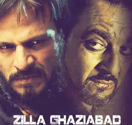 download full Flat 211 movies hindi free