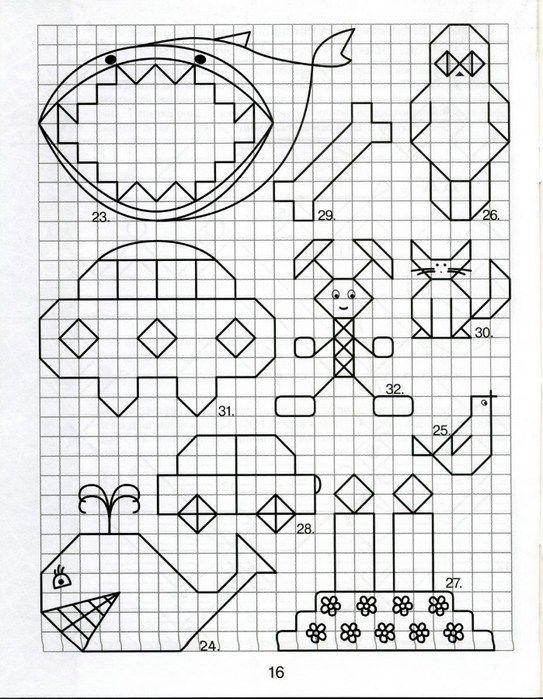 Картинки чертежи для ребенка
