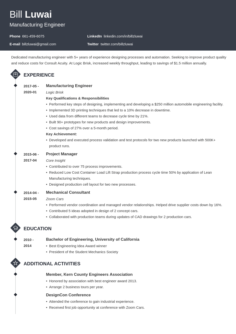 manufacturing engineer resume example template diamond in