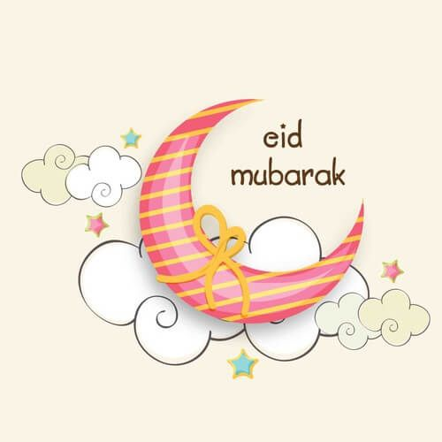 The Best Eid Mubarak 2018 Wallpapers And Wishes Messages