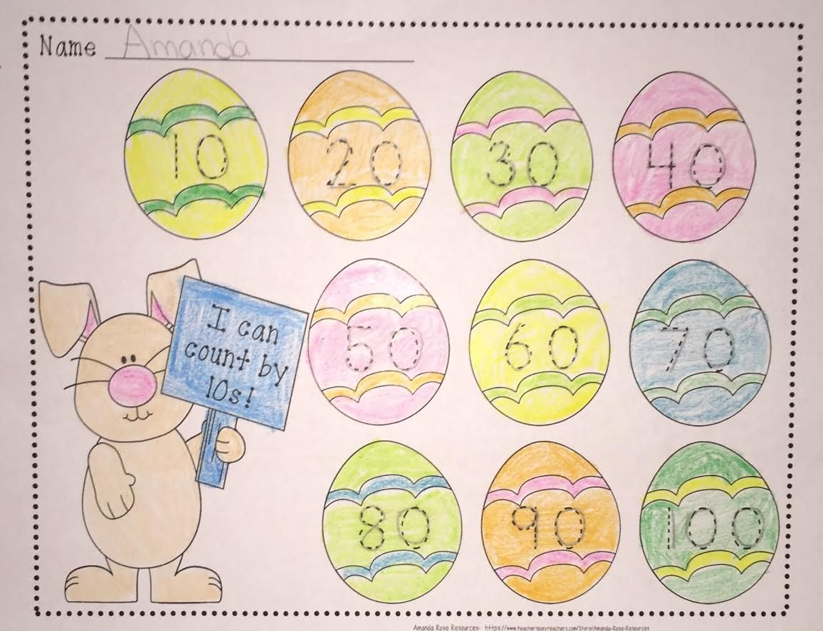 Easter Skip Counting Worksheets