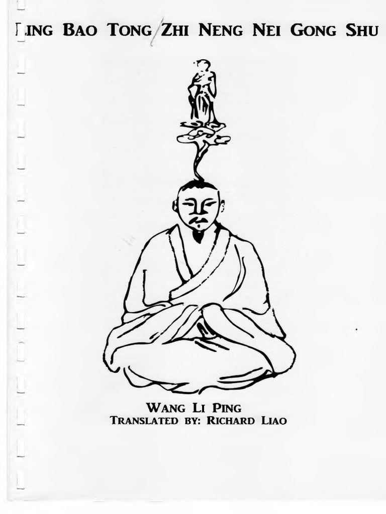 Ling Bao Tong Zhi Neng Nei Gong Shu - Ebook download as PDF