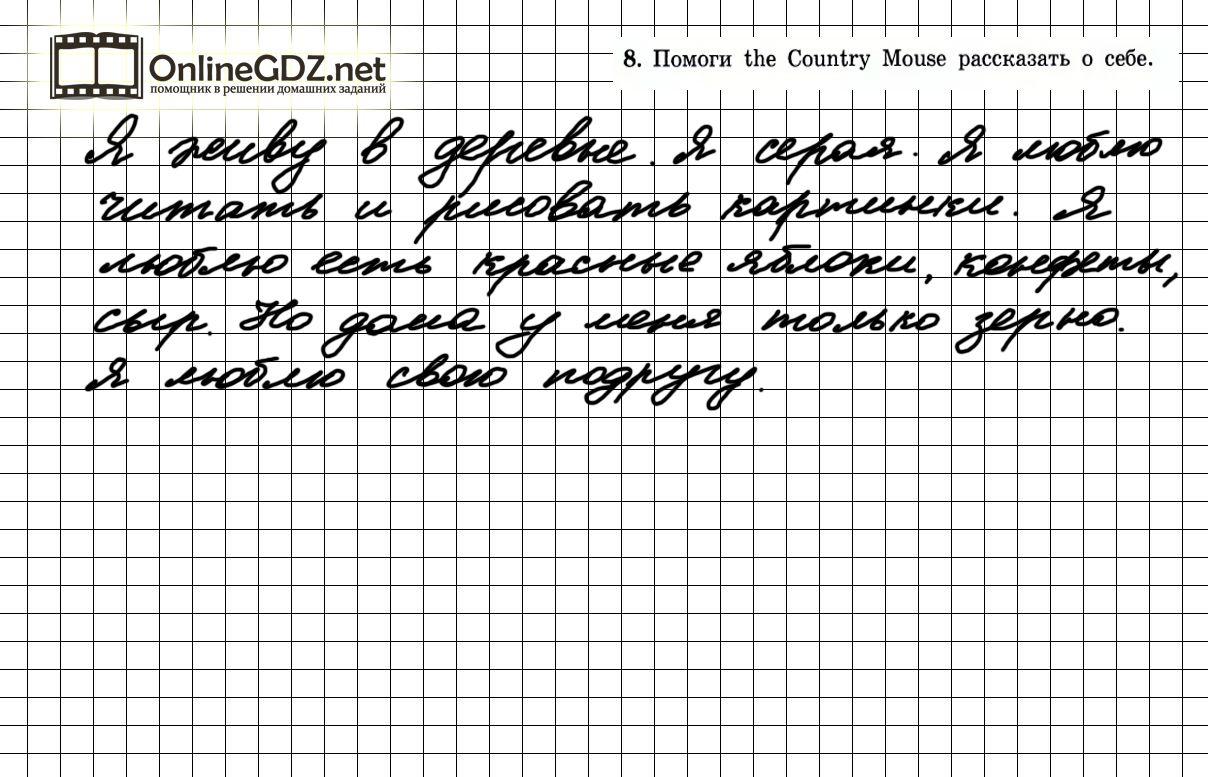 Л.босова информатика и икт 5 класс рабочая тетрадь задание