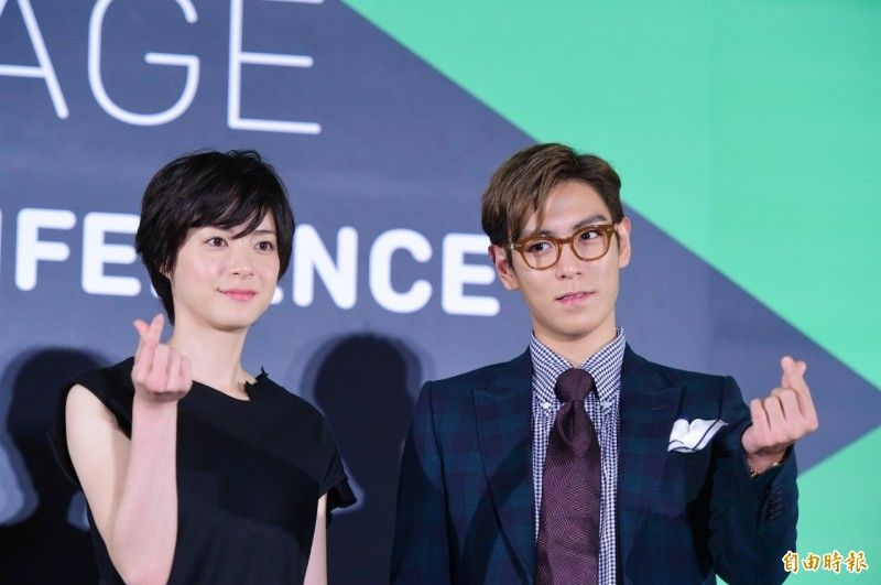 TOP #SECRET MESSAGE Press Conference in TAIWAN 110615