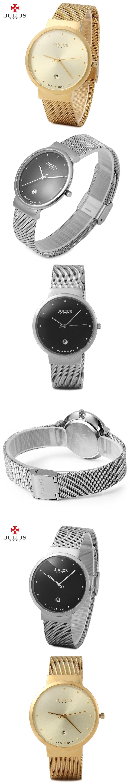 54455546bbe Top Watches Men Luxury Julius Brand Men s Watches Stainless Steel Analog  Display Quartz Men Wrist watch