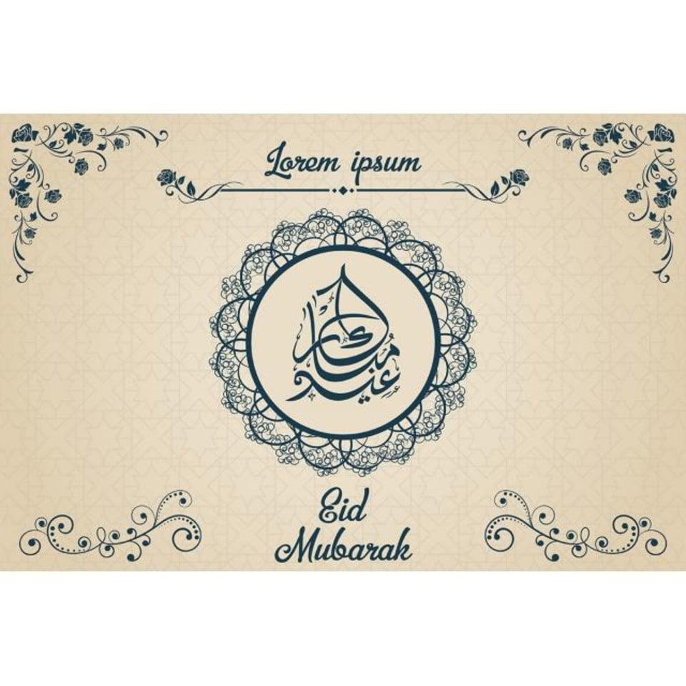 Eid Mubarak Greeting Invitation Card Arabic Calligraphy Vector Template Design Eid Mubarak Calligraphy Png And Vector With Transparent Background For Free Do Eid Mubarak Greetings Invitation Cards Template Design