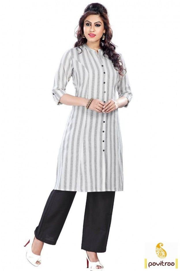 0812d1839b Feel fresh with simple and sober white color pure cotton short kurtis for  long skirts.
