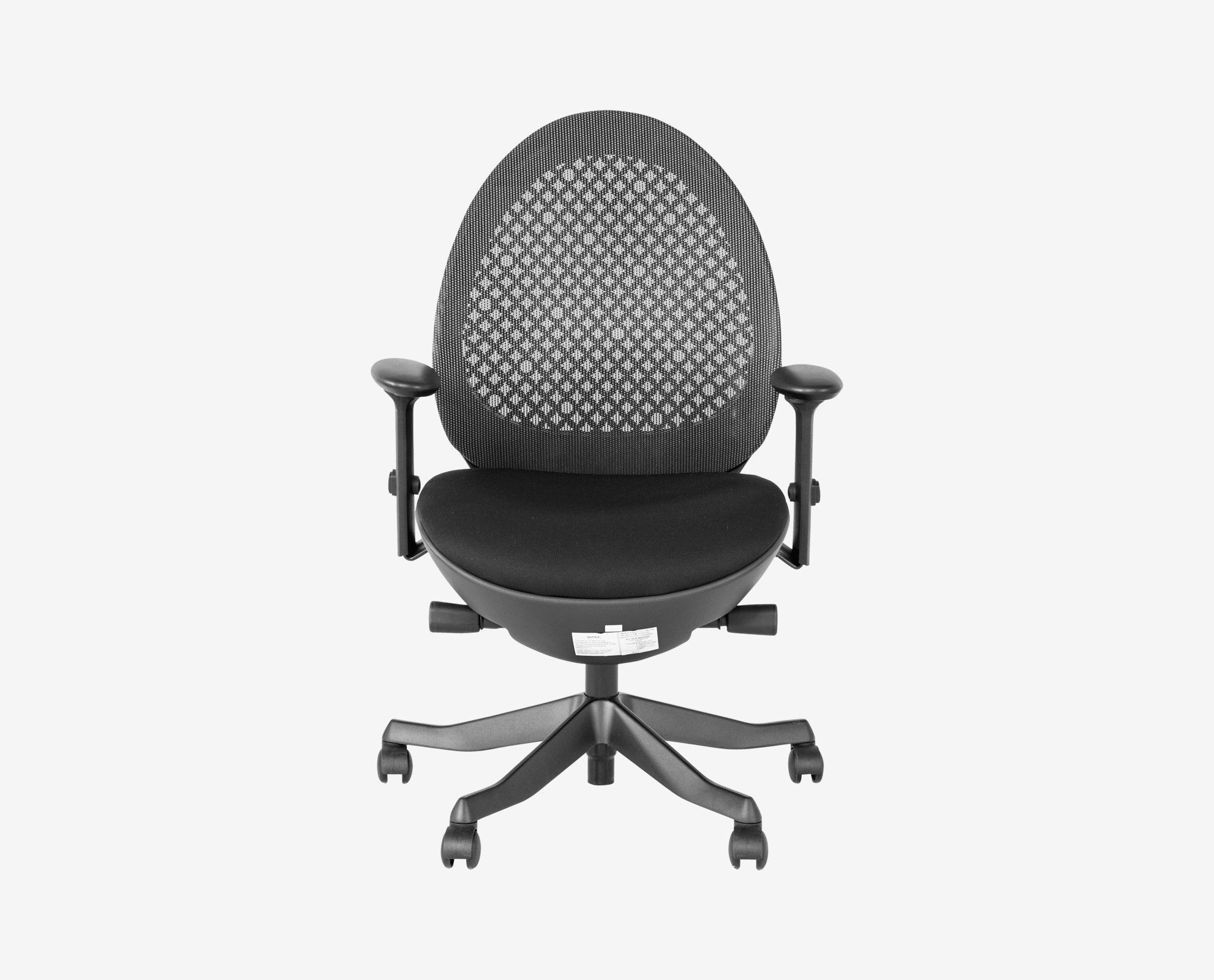 OVO DESK CHAIR