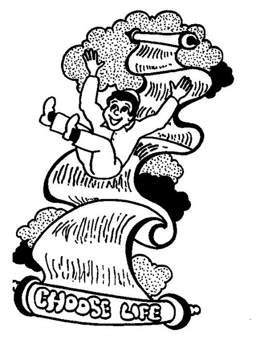 Great High Holy Days Yom Kippur Coloring Pages For Kids 16