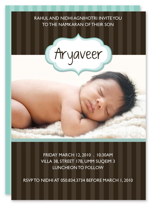 Hindu naming ceremony invitation name pinterest naming hindu naming ceremony invitation stopboris Image collections