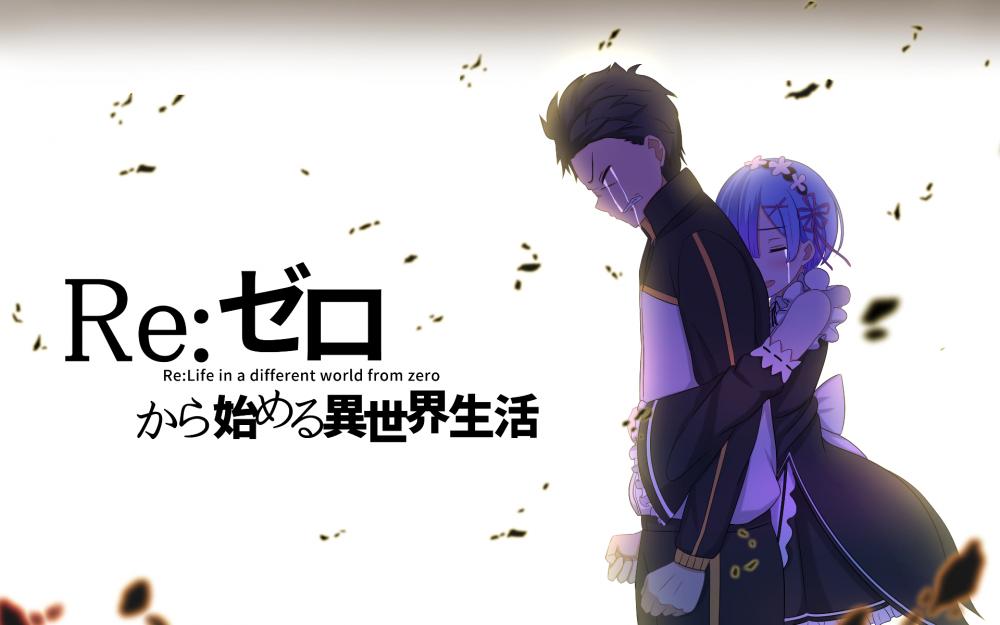 Re Zero Kara Hajimeru Isekai Seikatsu Natsuki X Rem Crying Tears Re Zero Wallpaper World Wallpaper Another World