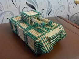 Картинки по запросу оригами видео танки | Поделки, Танк ...
