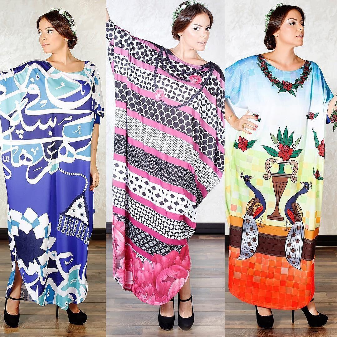 تخفيض على المتبقي من جلابيات رمضان بسعر ريال للطلب موقعنا الالكتروني Printaty Com او الواتساب 7 70 71 72 3 Fashion Dresses Cover Up