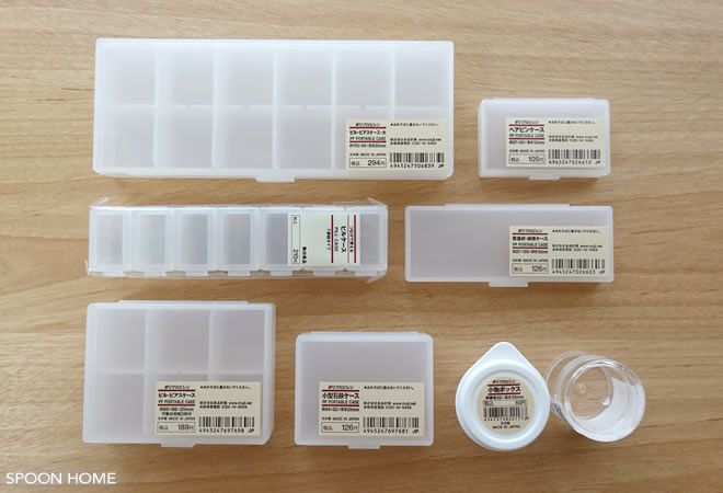 無印良品のピルケースや小物入れが中心です。無印良品の薬入れは軽量・安い・デザインがシンプルでおしゃれな収納ケースが多く、通販でも購入できます。