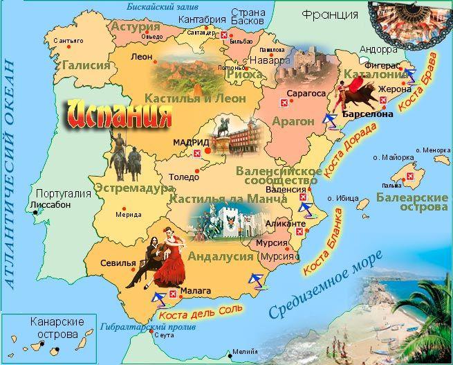 Dostoprimechatelnosti Ispanii Na Karte Poisk V Google Karta
