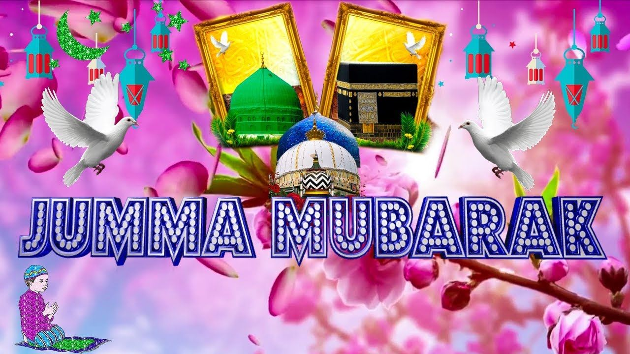 Jumma Mubarak3d Animation Beautiful Jumma Mubarak