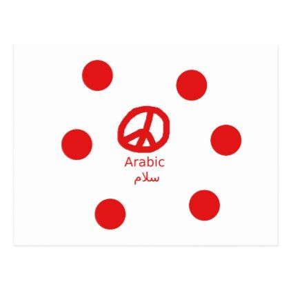 Arabic Language And Peace Symbol Design Postcard Country Gifts