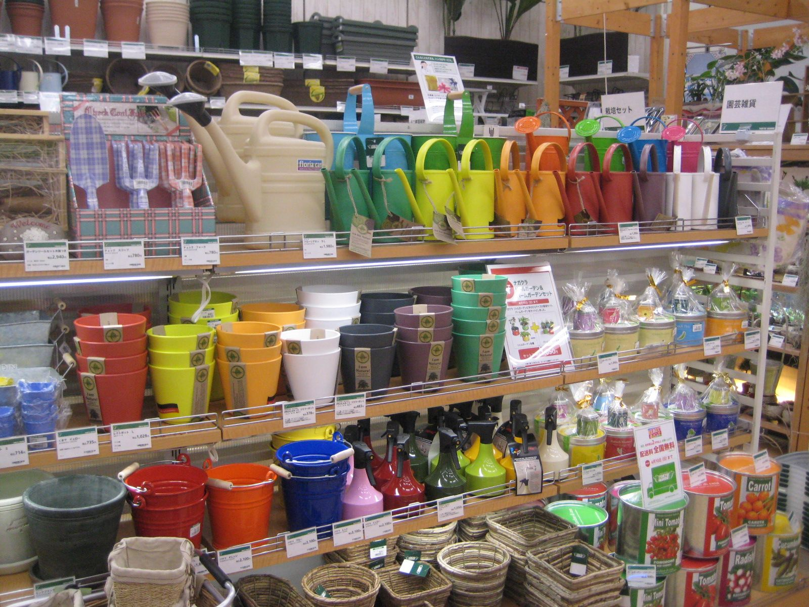 Inside Tokyu Hands, Japan's most chic DIY store  | Japanese