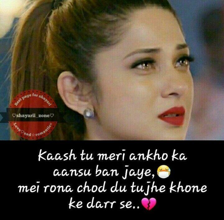 Pin By Amias Bakshi On Jennifer Winget Shayari Love Shayari Romantic Feelings Hindi Quotes
