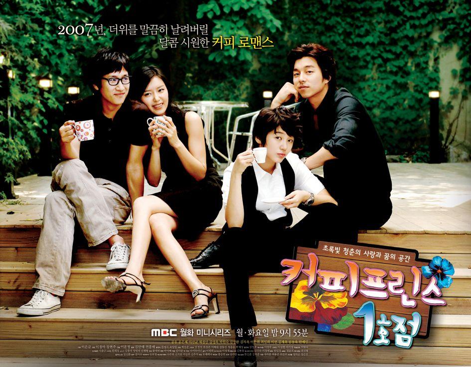 Coffee Prince Episode 1 Coffee Prince Coffee Prince Kdrama Korean Drama