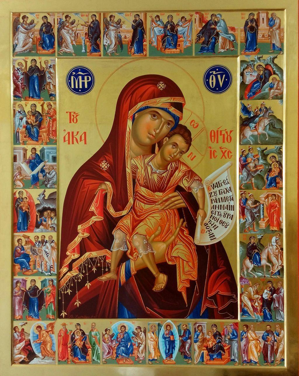 Παναγία του Ακαθίστου Ύμνου / Theotokos of the Akathist Hymn ...