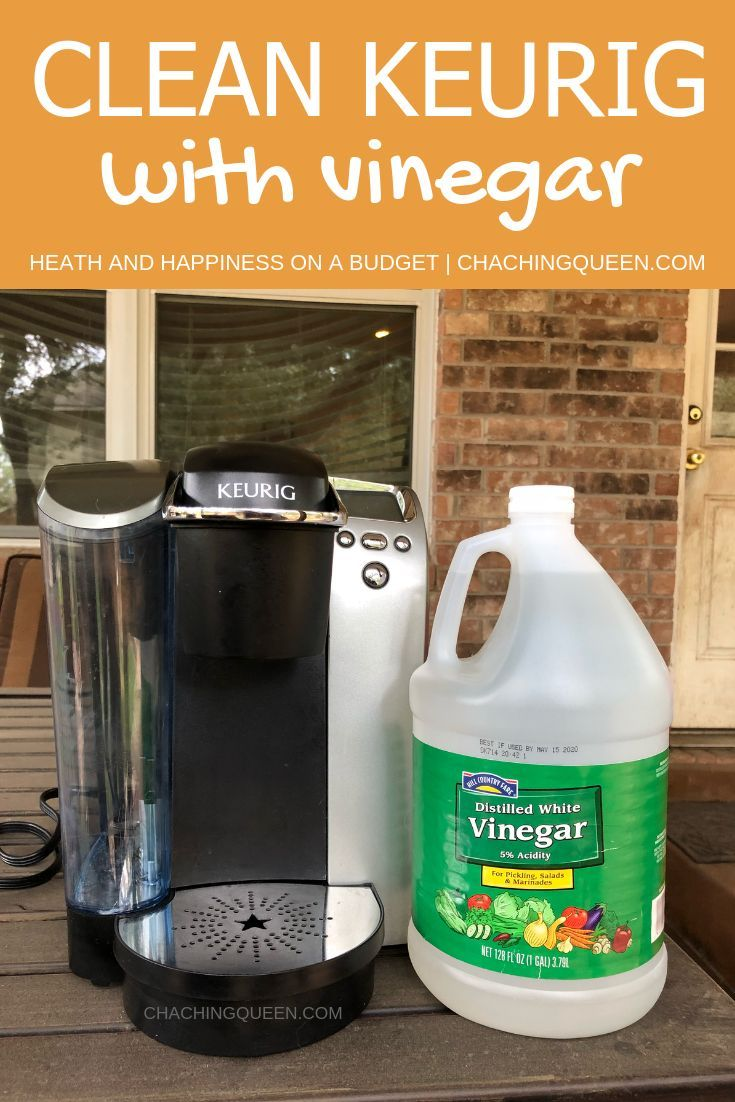 How to Clean A Keurig Coffee Maker with Vinegar   Cleaning ...