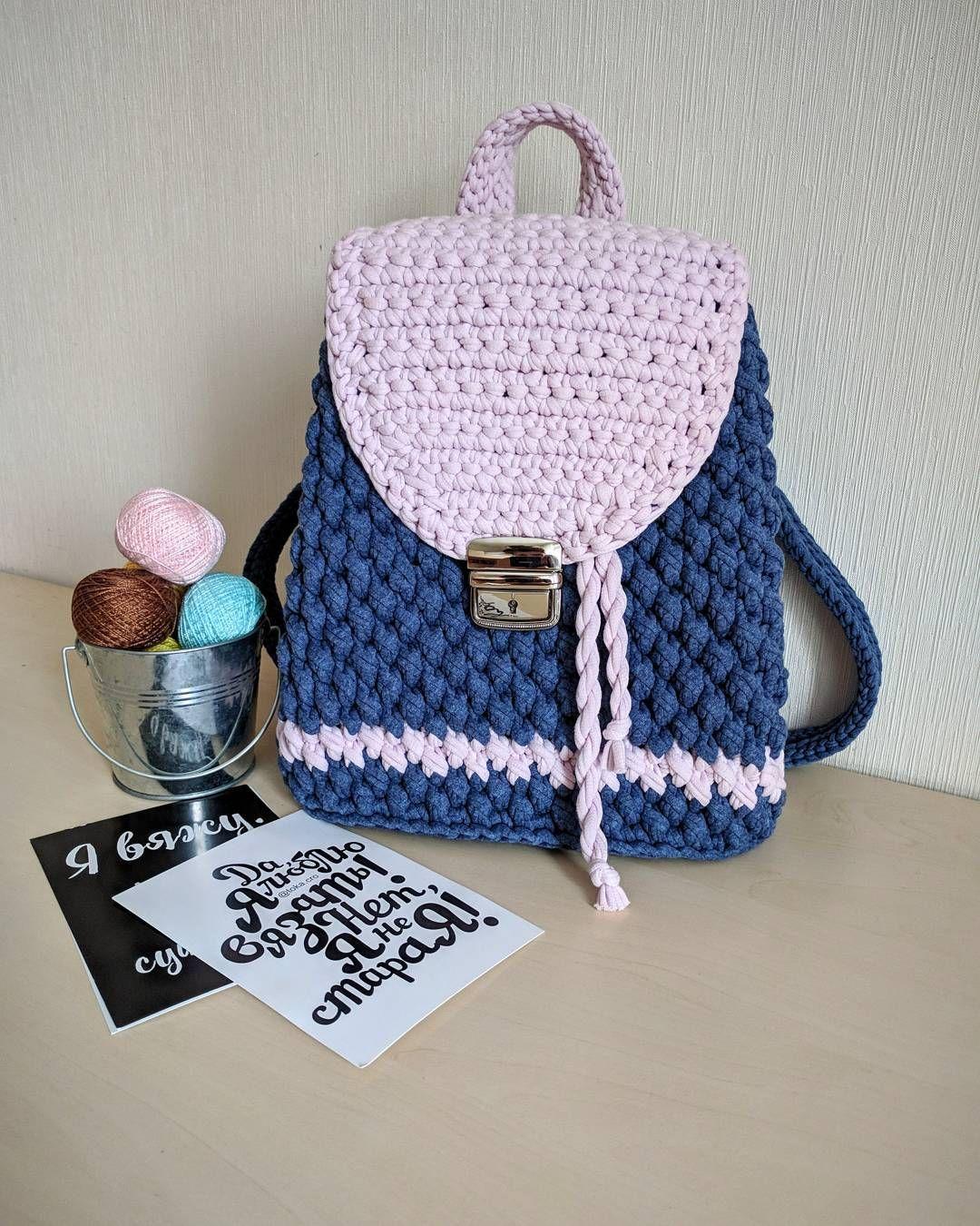 d705fcb191de Стильный рюкзак - трикотажная пряжа. Очень вместительный. Возможность  исполнения как для детей, так и для взрослых. knitting, backpack, crochet  bag