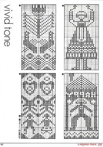 Japanese Pattern  044.jpg