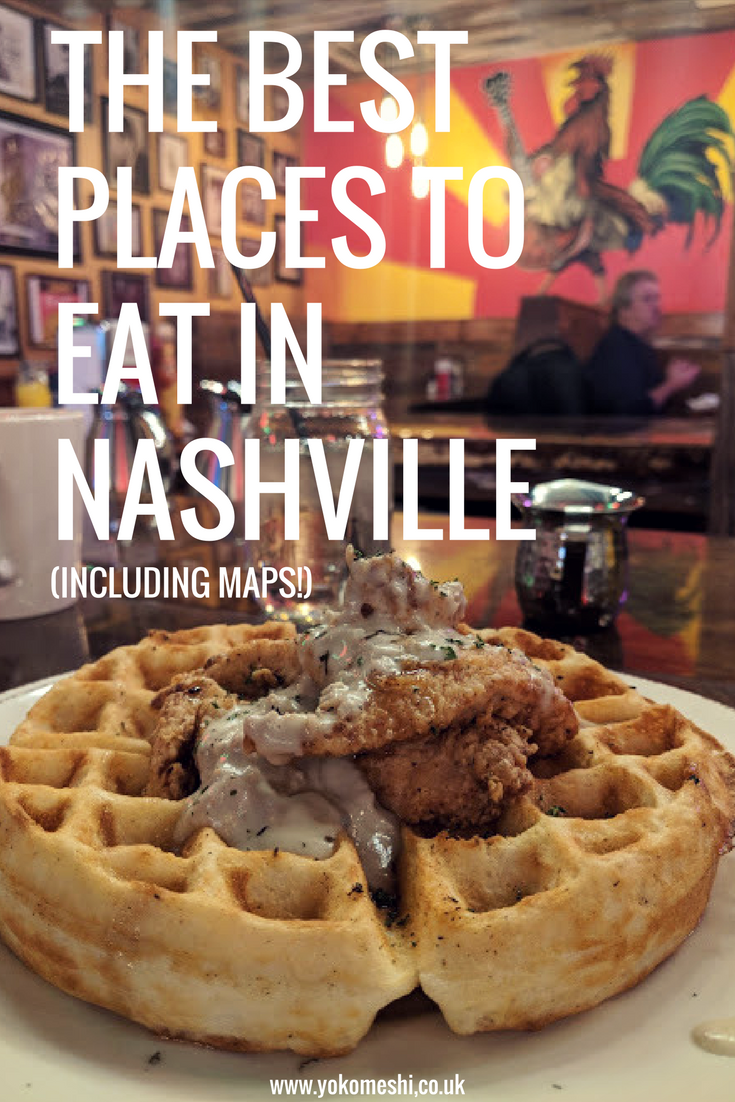 The Ultimate Guide of Where to Eat and Drink in Nashville, Tennessee. Click through to find out all of the best places in eat in Music City including a map to help you find everything easily while you are there! | Yoko Meshi #MusicCity #Nashville #Tennessee #foodguide