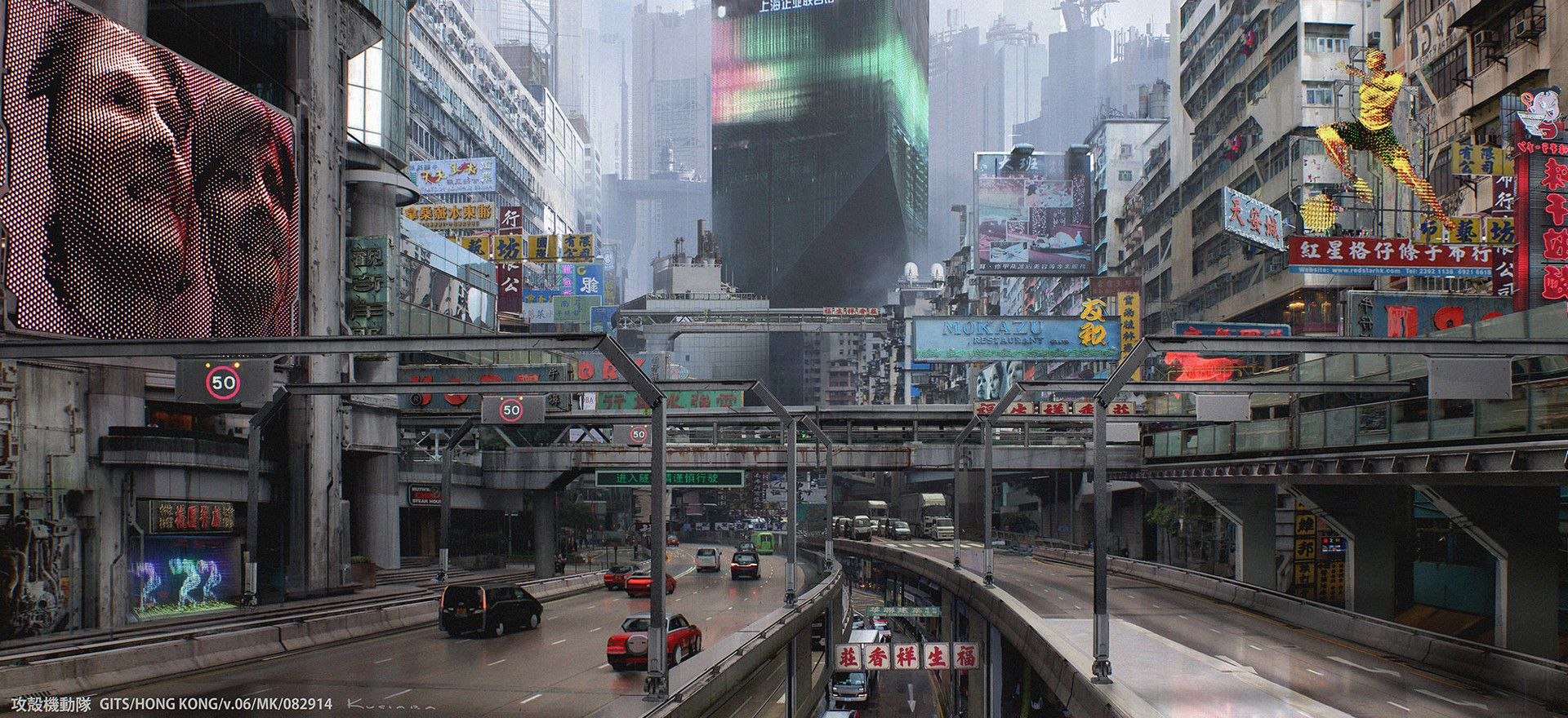 The Incredible Art Of The Ghost In The Shell Movie Ghost In The Shell Futuristic City Sci Fi City