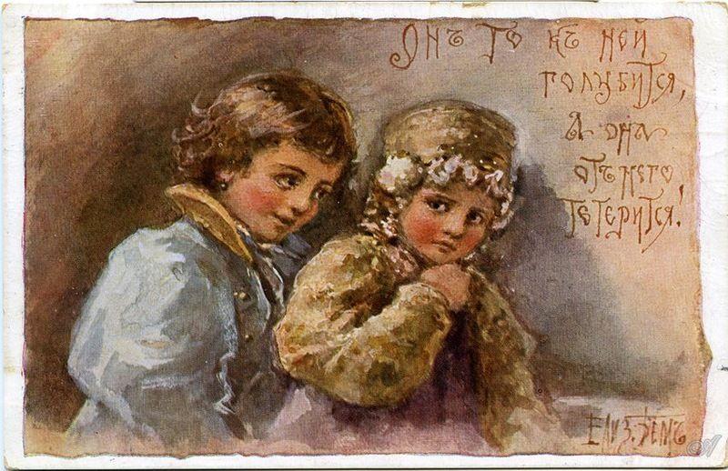 Наступающим, старинные открытки друзья