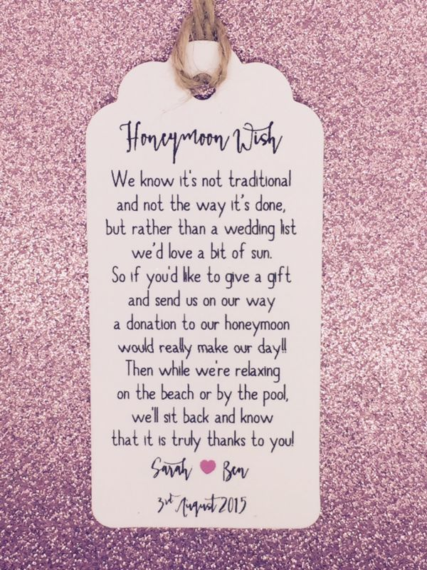 wedding honeymoon fund money request poem card favour gift tag