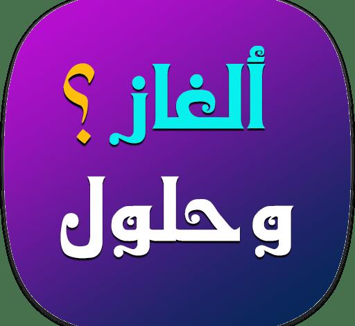 لغز مع الاجابه Allianz Logo Logos