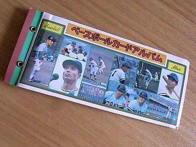 Rare Vintage Calbee Baseball Card Albumholder Hr King