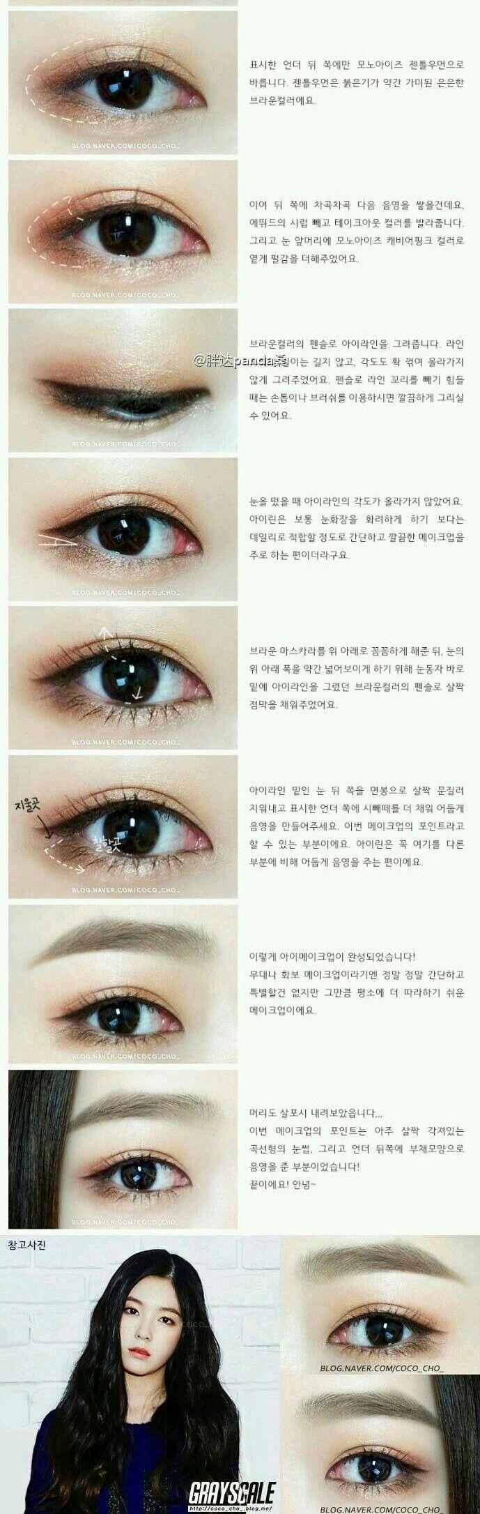 Yellow brown n orange makeup pinterest make up korean makeup tutorial feminine hanbok makeup by heizle korean makeup baditri Image collections