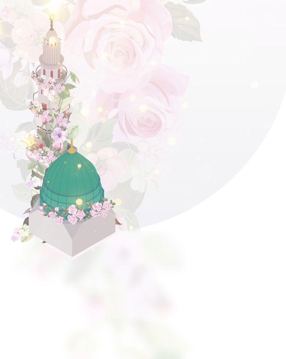 Pin By Ali Hasan On خلفيات ولائية In 2020 Christmas Bulbs Christmas Ornaments Christmas
