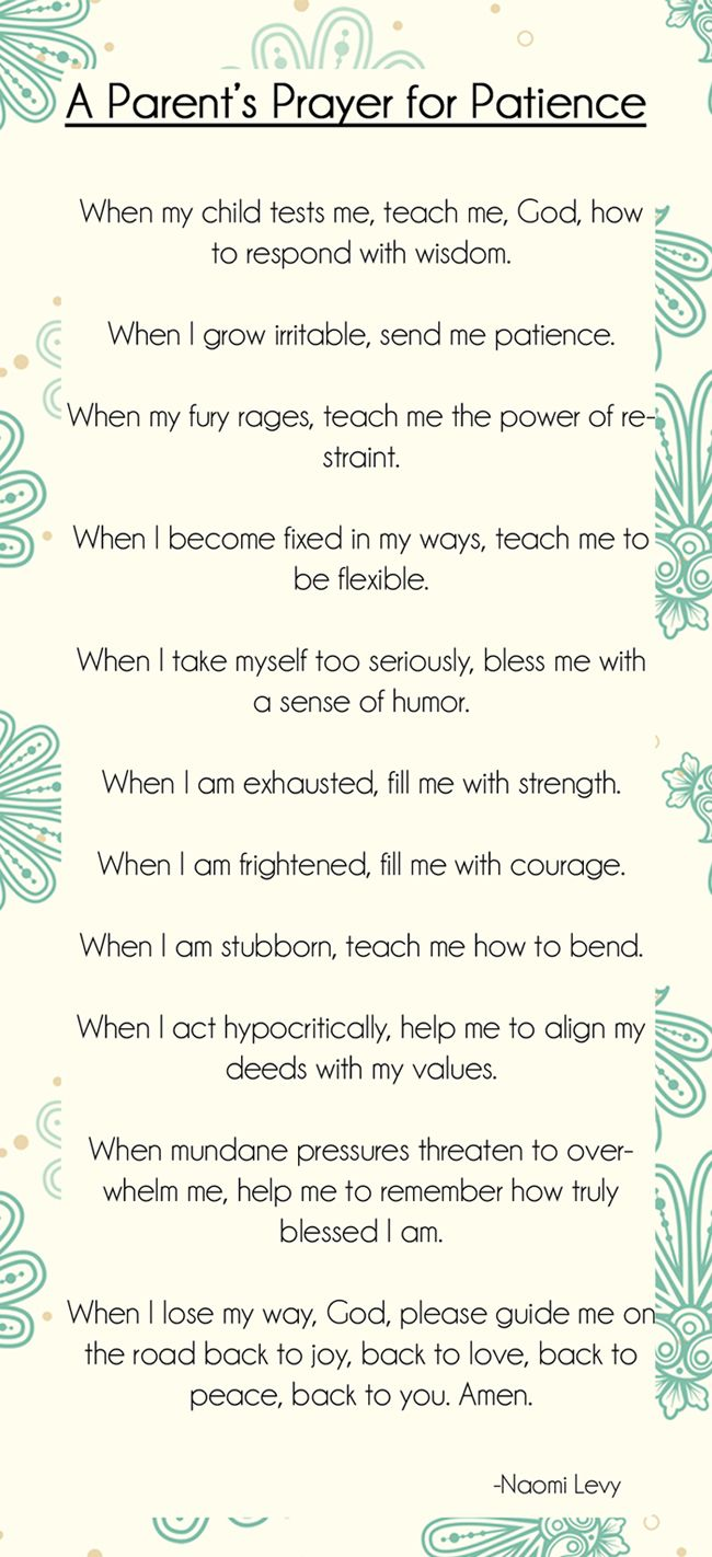 a parents prayer | Quotes | Prayers for patience, Prayer for